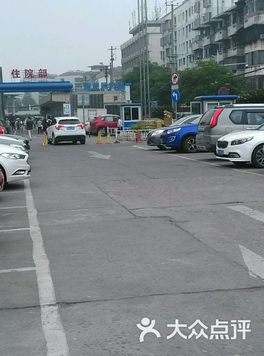 荆州市第一人民医院图片 - 第2张