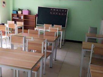 彰德藝術學校