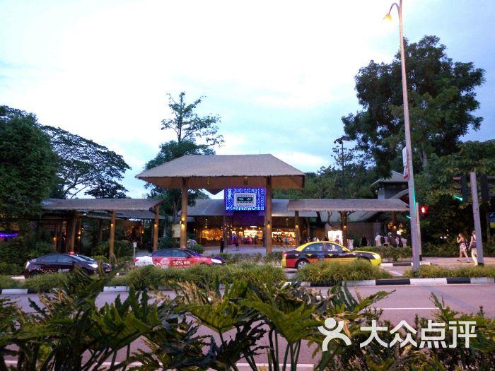 夜间野生动物园-正门图片-新加坡景点-大众点评网