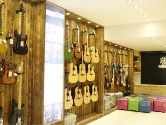 豚草吉他专卖