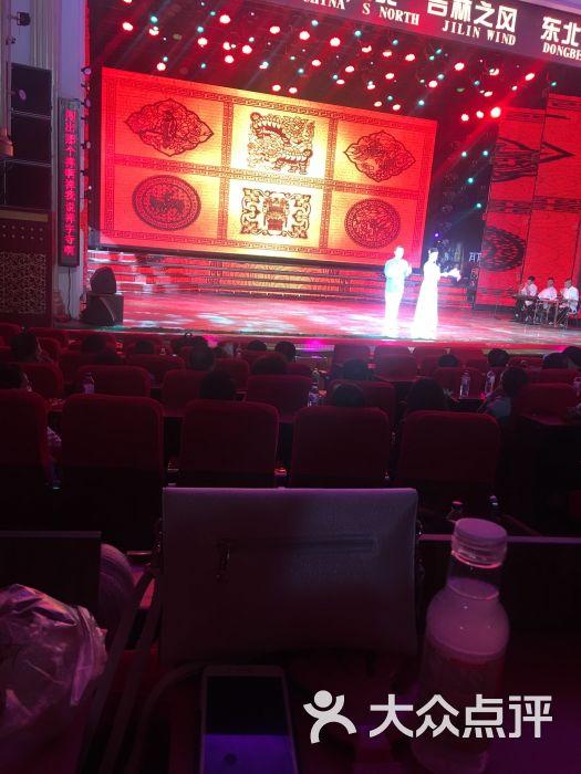 东北风二人转剧场(民康路店)-图片-长春休闲娱乐-大众