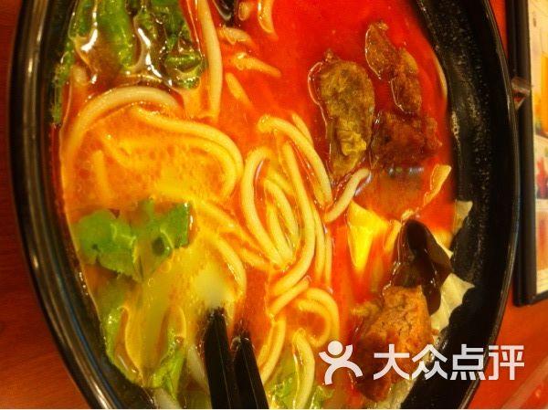 蒙自源过桥米线 红烧排骨米线 菜 红烧排骨米线图片 合肥美食