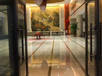 成都牧山·沁园会议度假酒店-网球中心
