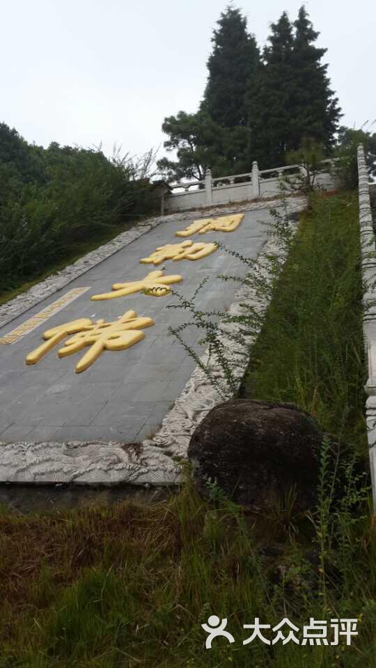 锦屏山风景区图片 - 第24张图片