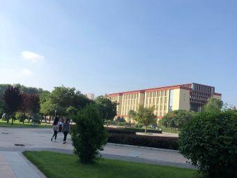 青海民族大学(西校区)