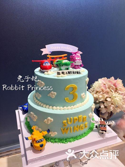 兔子妃私人定制蛋糕双层蛋糕图片 - 第19张