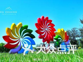 天津武清北运河郊野公园房车露营地