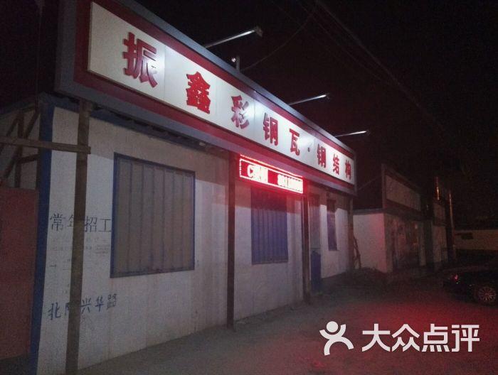 藁城区振鑫钢结构有限公司-振鑫钢结构的相册-藁城市