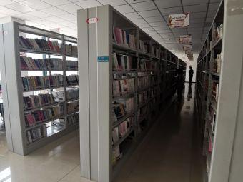 长垣县图书馆