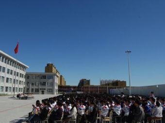 大庆市第三中学