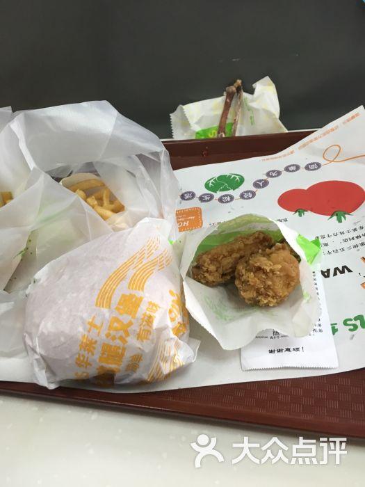 华莱士(山路五指店)-火锅-海口图片-大众点评网美食牛肉潮汕美食地图图片