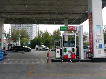 中石化东营第二加油站