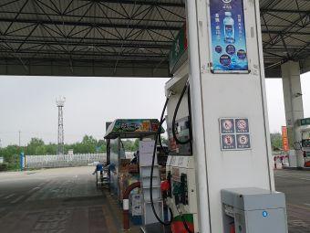 中国石化桥区加油站