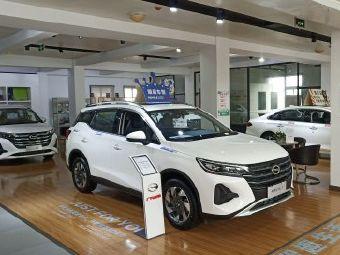 重庆智祺汽车销售服务有限公司