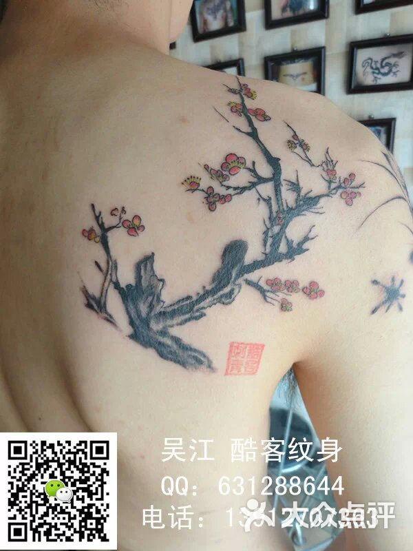 梅花_吴江酷客纹身