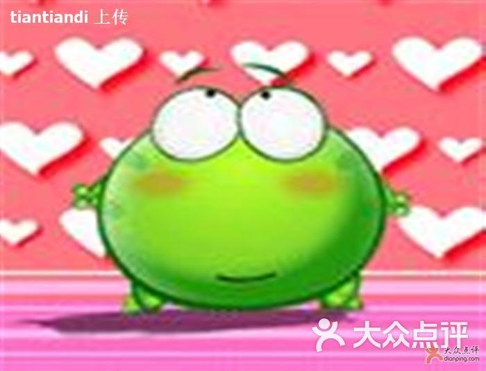 蛙蛙圣诞节头像