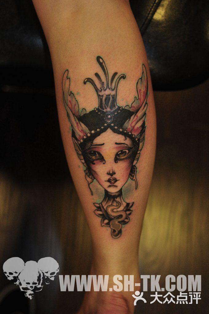 上海纹身,泰酷刺青