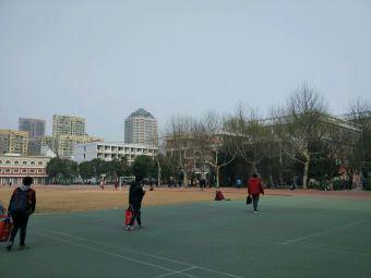 徐州市铜山区清华中学