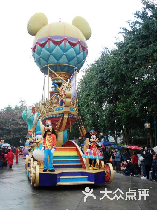 香港迪士尼乐园 花车巡游图片 香港休闲娱乐
