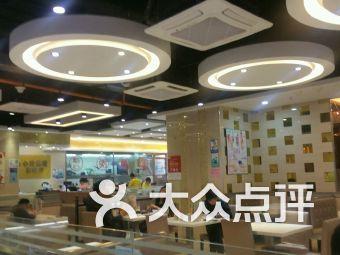 【巴士美食城】深圳活动社团,点击查看全部1家美食连锁大全图片