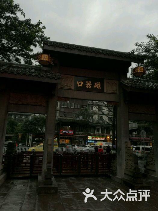 陈建平老街陈美食-图片-南昌麻花-大众点评网重庆网美食图片