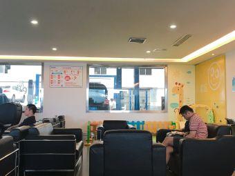 泉州福景汽车销售服务有限公司