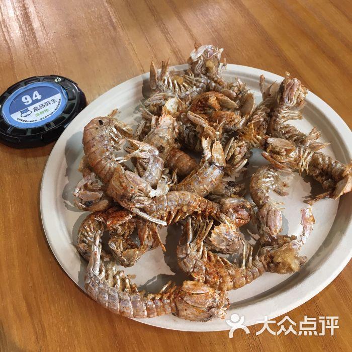 海鲜 美食 700_700