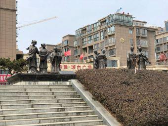 湖北省房县第一中学