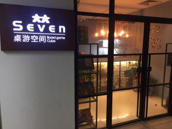 seven桌游空间