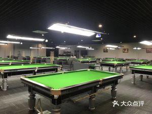 金鼎台球俱乐部