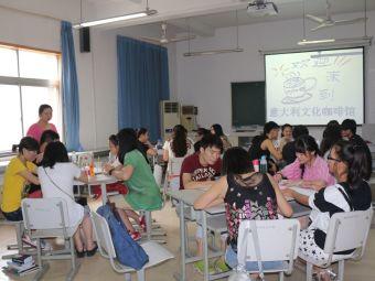 湖北工业大学湖北省意大利语等级考试中心