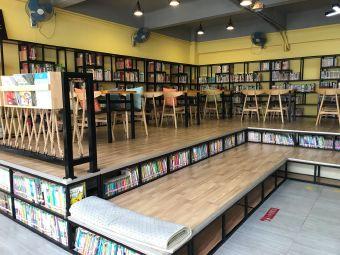 新市社区图书馆