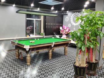 三元台球棋牌会馆