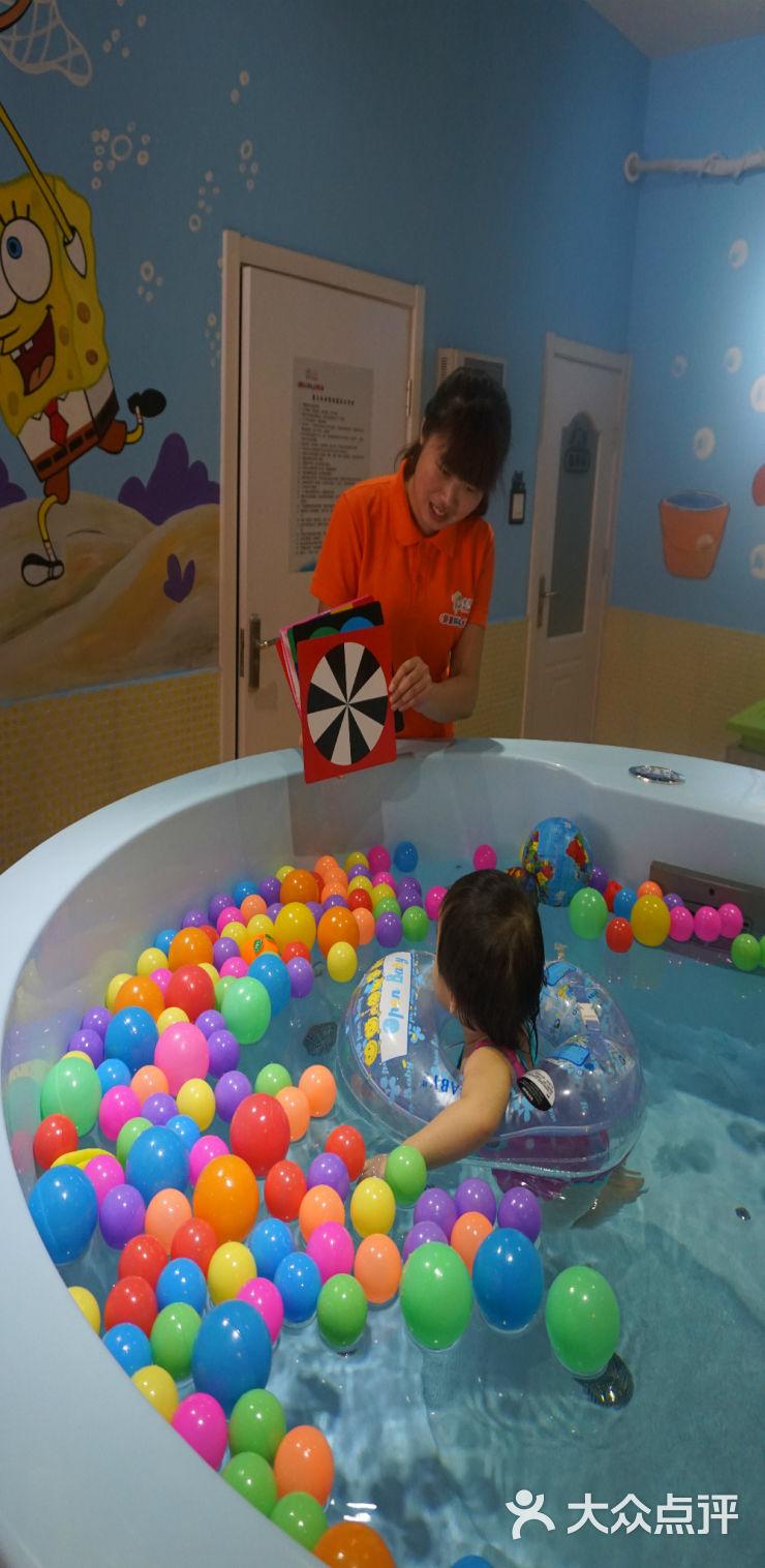 爱儿乐婴幼儿spa水育乐园