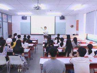 华图教育(净月店)