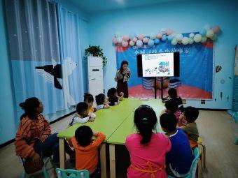 知阅儿童阅读成长中心