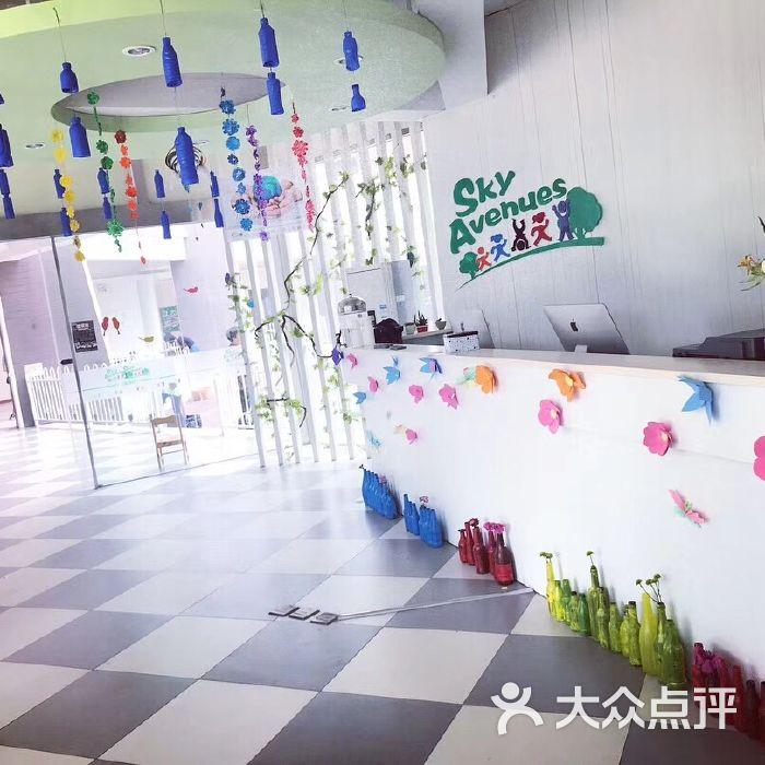 爱幼思国际幼儿园图片-北京幼儿园-大众点评网