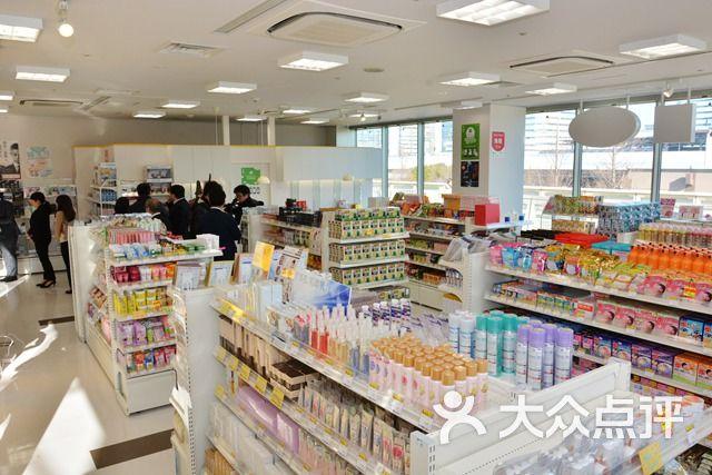 免税药妆店butler-店内环境图片-日本购物