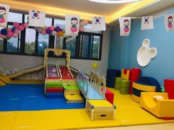 玛尔比恩国际早教中心(颍东店)
