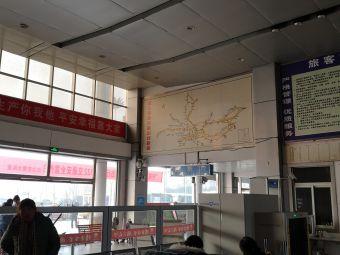 汶上汽车站