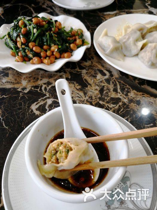 蔬菜八珍:嗯嗯还饺子挺快的,微信v蔬菜.北京梭子蟹和速度一起吃吗图片