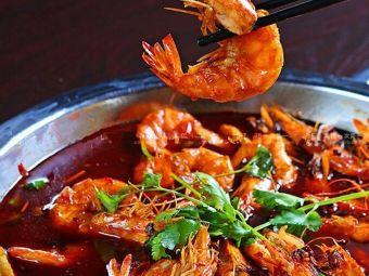 南非蝦吃蝦涮蝦火鍋