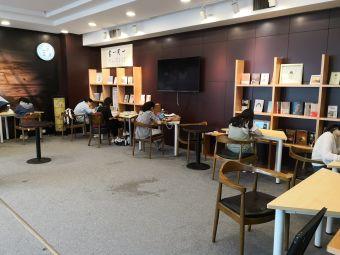 三峡大学图书馆