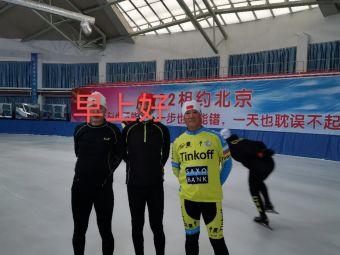 大庆速滑馆