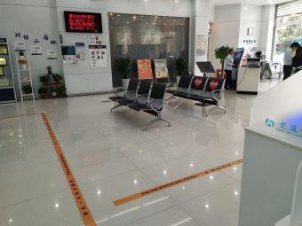 交通銀行(长江路支行)