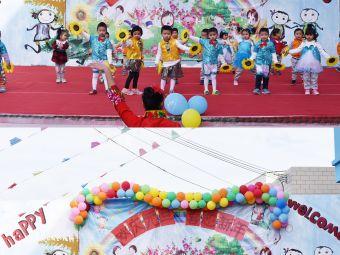 上村幼儿园