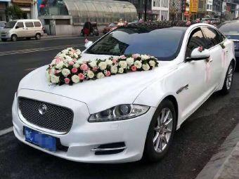 刘一手婚车