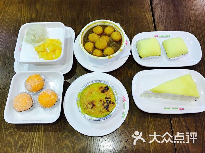 净果美食(长沙王府井店)-甜品-河西图片-大众点能找厕所有个美食叫的什么软件图片