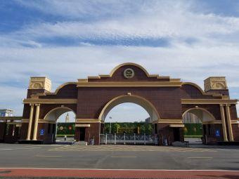 郑州工业应用技术学院信息工程学院