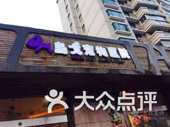 上海岛戈宠物医院